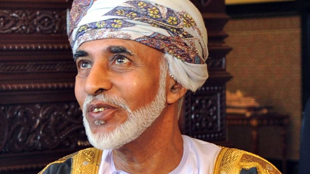 mort-sultan-oman-qabus-ibn-said-cancer-intestin-gay-1024x576