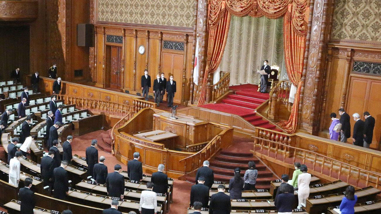 l'empereur naruhito ouvre la 204e session de la diète